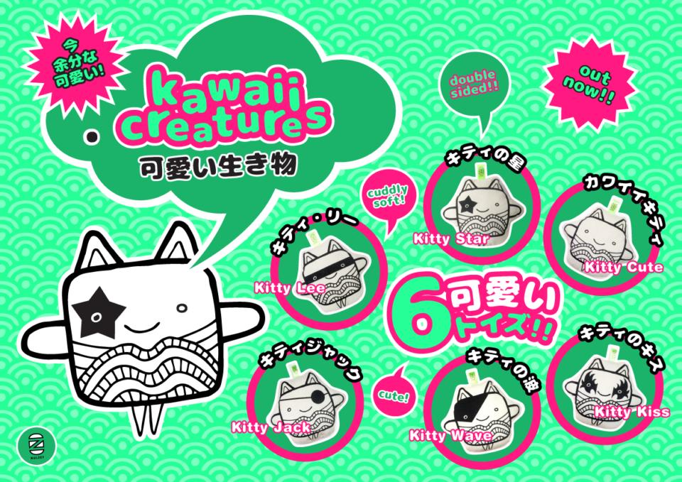 Kawaii Creatures branding